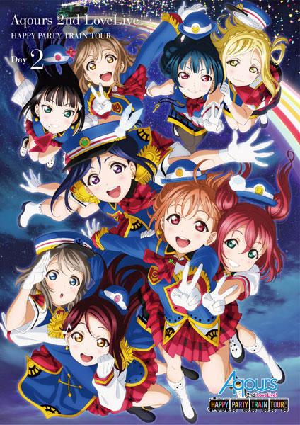【特典】DVD ラブライブ!サンシャイン!! Aqours 2nd LoveLive! HAPPY PARTY TRAIN TOUR 埼玉公演Day2