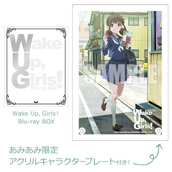 【あみあみ限定特典】BD Wake Up, Girls! Blu-ray BOX[エイベックス]【送料無料】《在庫切れ》