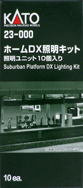 23-000 ホームDX照明キット[KATO]《取り寄せ※暫定》