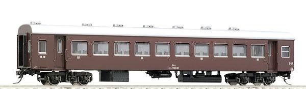 HO-5002 国鉄客車 ナハフ10形(茶色)[TOMIX]《取り寄せ※暫定》