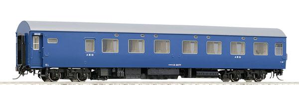 HO-5006 国鉄客車 オロネ10形(青色)[TOMIX]《在庫切れ》