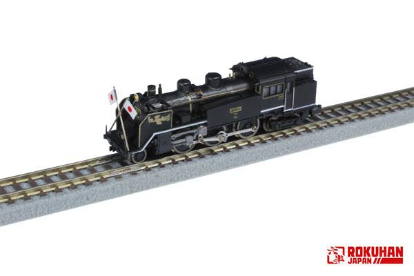 T019-7 国鉄 C11蒸気機関車 251号機 お召し仕様[ロクハン]【送料無料】《在庫切れ》
