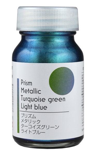 プリズムメタリック ターコイズグリーンライトブルー (宮沢模型流通限定)(再販)[ガイアノーツ]《発売済・在庫品》