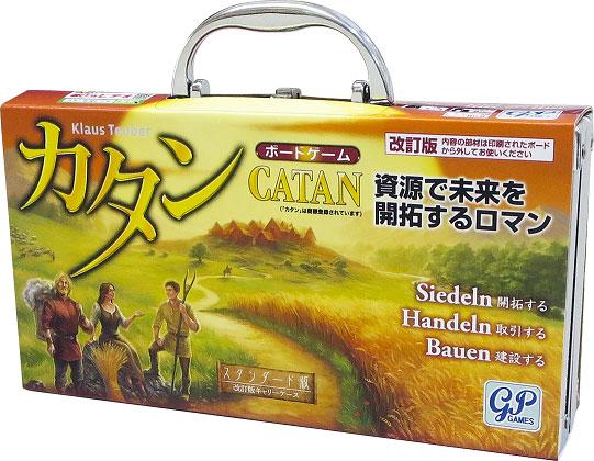 ボードゲーム カタン キャリーケース版[ジーピー]《発売済・在庫品》