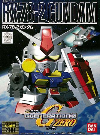 BB戦士 RX-78-2ガンダム プラモデル(再販)[BANDAI SPIRITS]《発売済・在庫品》