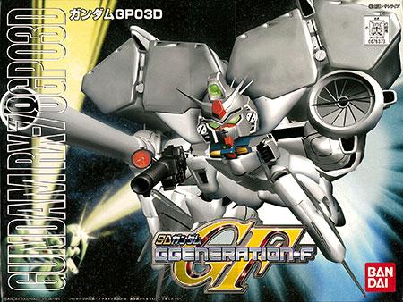 BB戦士 ガンダムRX-78 GP-03D プラモデル(再販)[BANDAI SPIRITS]《発売済・在庫品》