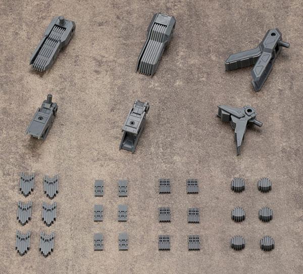 M.S.G モデリングサポートグッズ メカサプライ13 ラジエートフィンA