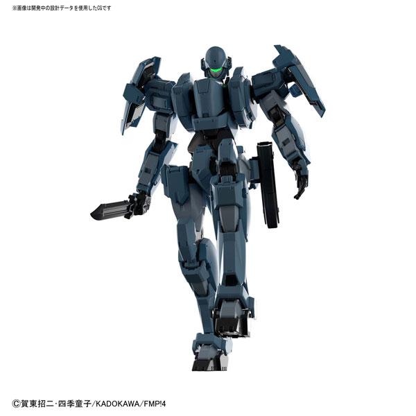 HG 1/60 ガーンズバックVer.IV(アグレッサー部隊機) プラモデル 『フルメタル・パニック! Invisible Victory』[BANDAI SPIRITS]《03月予約》