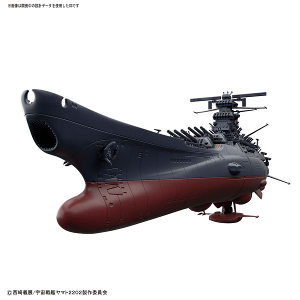 1/1000 宇宙戦艦ヤマト2202(最終決戦仕様) プラモデル 『宇宙戦艦ヤマト2202 愛の戦士たち』[BANDAI SPIRITS]《03月予約》