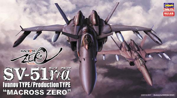 "1/72 SV-51γ イワノフ機/α 量産機""マクロスゼロ"" プラモデル(再販)[ハセガワ]《発売済・在庫品》"