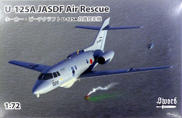 1/72 U-125A 救難捜索機 インジェクションキット(再販)[ソード]《02月予約》