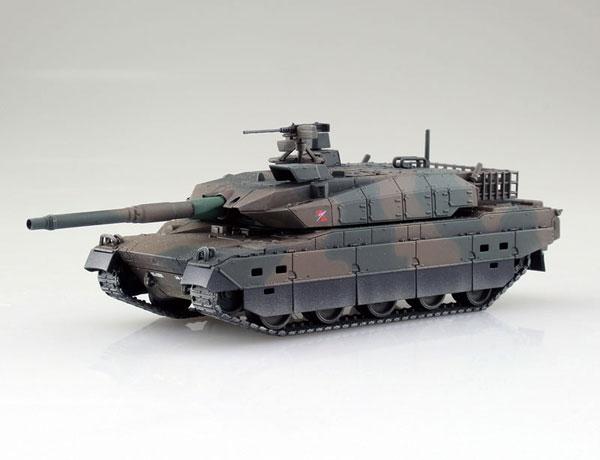 1/72 ミリタリーモデルキット No.14 陸上自衛隊 10式戦車 プラモデル[アオシマ]《01月予約》
