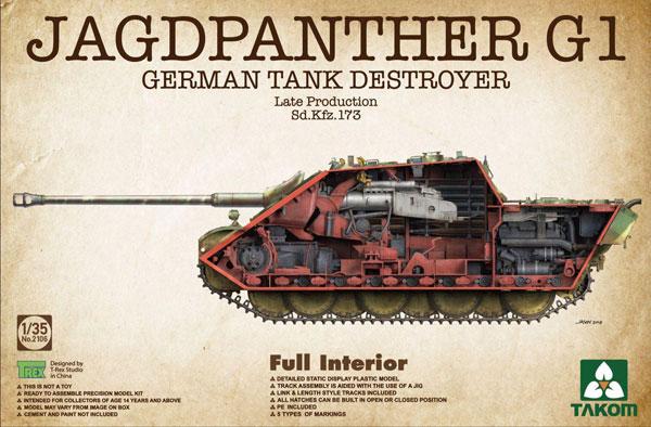 1/35 ドイツ 重駆逐戦車 Sd.Kfz.173 ヤークトパンター G1 後期型 プラモデル[TAKOM]《12月予約》