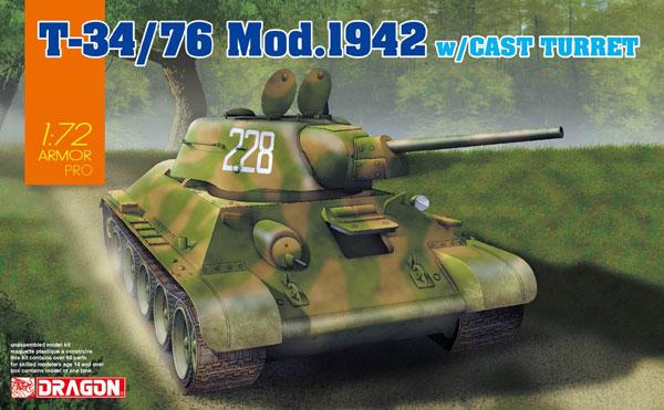 1/72 WW.II ソビエト軍 T-34/76 Mod.1942 鋳造砲塔 プラモデル[ドラゴンモデル]《在庫切れ》