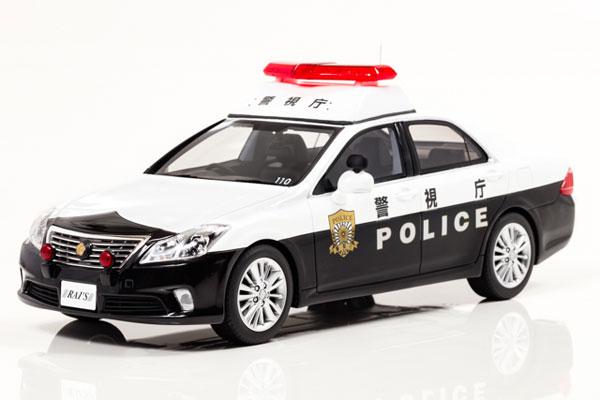 1/18 トヨタ クラウン (GRS200) 2011 警視庁地域部自動車警ら隊車両(110)[RAI'S]【送料無料】《在庫切れ》