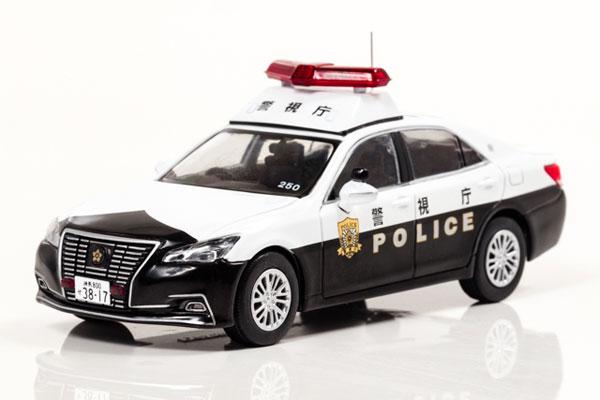 1/43 トヨタ クラウン ロイヤル GRS210 2016 警視庁地域部自動車警ら隊車両 250[RAI'S]《在庫切れ》