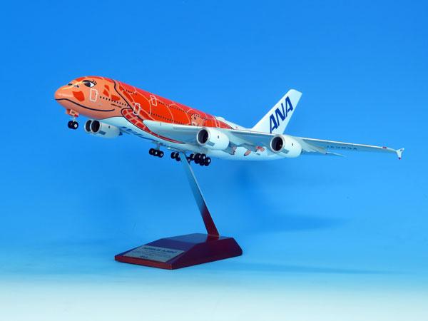 1/200 A380 JA383A FLYING HONU サンセットオレンジ スナップフィットモデル(WiFiレドーム・ギアつき)[全日空商事]《発売済・在庫品》