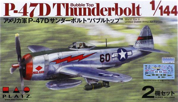 """1/144 アメリカ軍 P-47D サンダーボルト """"バブルトップ"""" (2機セット) プラモデル[プラッツ]《在庫切れ》"""