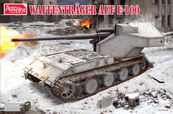 1/35 ドイツ ヴァッフェントレーガ AUF E-100 プラモデル[アミュージングホビー]《取り寄せ※暫定》