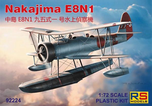 1/72 中島 E8N1 九五式一号水上偵察機 プラモデル[RSモデル]《在庫切れ》