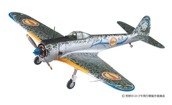 1/48 「荒野のコトブキ飛行隊」一式戦闘機 隼 I型 エンマ機 プラモデル[ハセガワ]《03月予約》