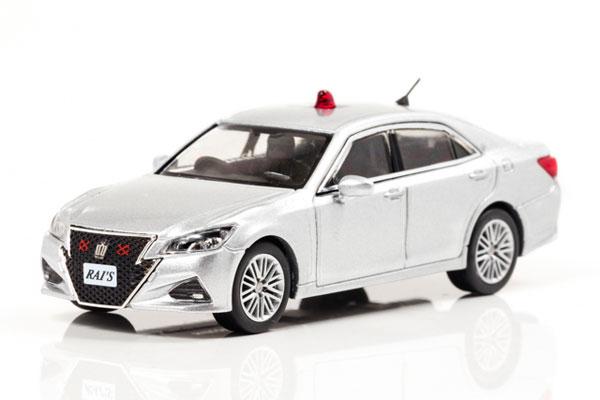 1/64 トヨタ クラウン アスリート (GRS214) 警察本部交通覆面車両 (銀)[RAI'S]《発売済・在庫品》