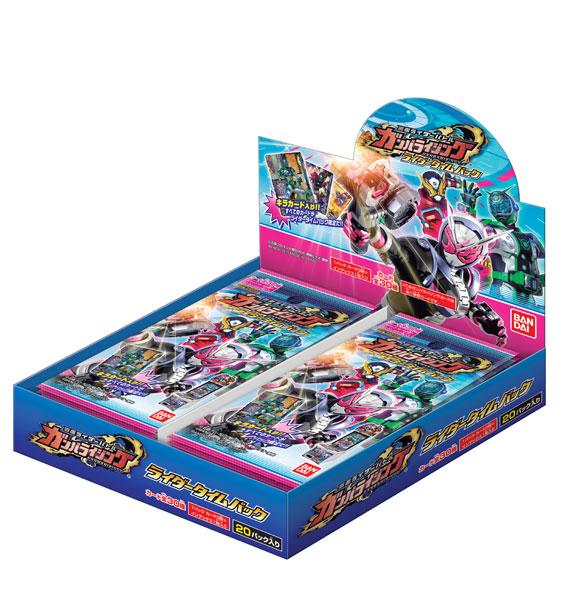 データカードダス 仮面ライダーバトル ガンバライジング ライダータイムパック 20パック入りBOX[バンダイ]《発売済・在庫品》