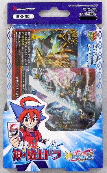 フューチャーカード 神バディファイト トライアルデッキ第1弾「神・騎士ドラ」 6パック入りBOX[ブシロード]《在庫切れ》