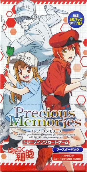 【特典】プレシャスメモリーズ 『はたらく細胞』 ブースターパック 20パック入りBOX[ムービック]《在庫切れ》