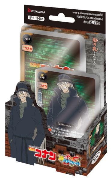 神バディファイト トライアルデッキクロス 第2弾 『名探偵コナン-Side:Black-』 パック[ブシロード]《在庫切れ》