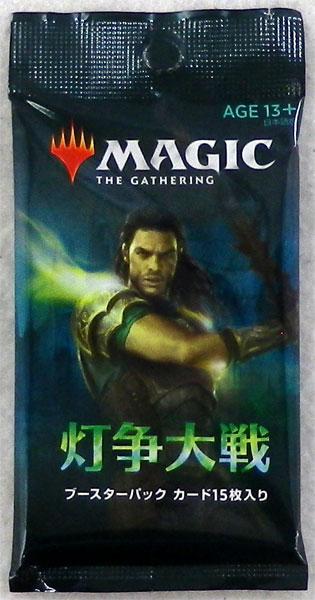 マジック:ザ・ギャザリング 灯争大戦 ブースターパック 日本語版 パック[Wizards of the Coast]《在庫切れ》