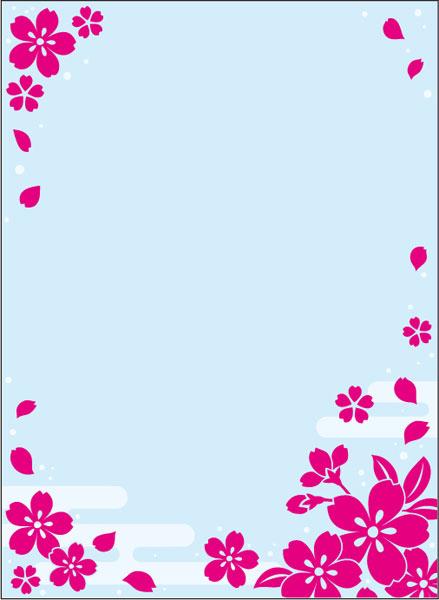 ブロッコリースリーブプロテクター[世界の文様] 「桜の舞い」 パック[ブロッコリー]《在庫切れ》