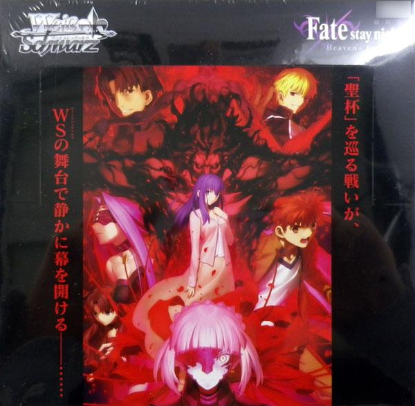 【特典】ヴァイスシュヴァルツ ブースターパック 劇場版「Fate/stay night [Heaven's Feel]」 16パック入りBOX[ブシロード]《05月予約》