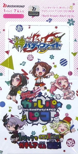神バディファイト アルティメットブースタークロス 第2弾 「BanG Dream! ガルパ☆ピコ」 10パック入りBOX[ブシロード]《在庫切れ》