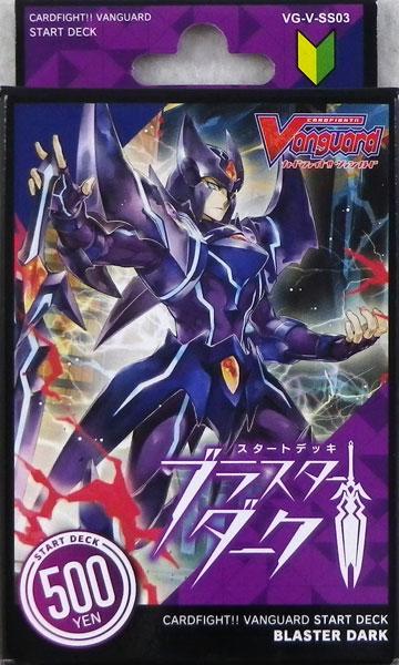 カードファイト!! ヴァンガード スペシャルシリーズ 第3弾 スタートデッキ ブラスター・ダーク パック[ブシロード]《在庫切れ》