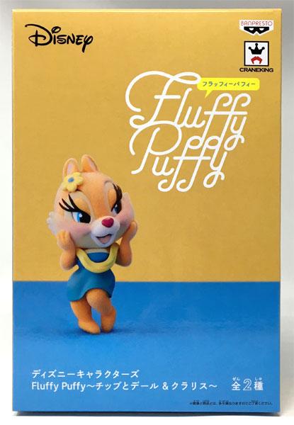 【中古】(本体A/箱B)ディズニーキャラクターズ Fluffy Puffy ~チップとデール&クラリス~ クラリス (プライズ)[バンプレスト]《発売済・在庫品》