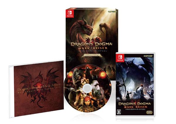 Nintendo Switch ドラゴンズドグマ:ダークアリズン コレクターズ・パッケージ[カプコン]【送料無料】《04月予約》