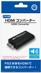 HDMIコンバーター(PS2用)[コロンバスサークル]《取り寄せ※暫定》