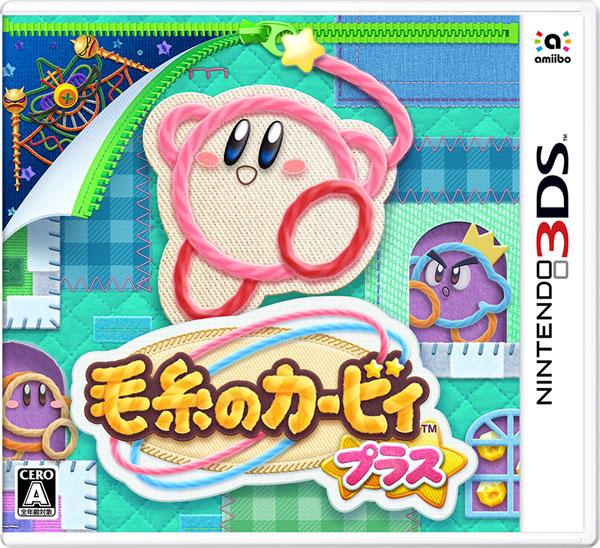 3DS 毛糸のカービィ プラス[任天堂]【送料無料】《発売済・在庫品》