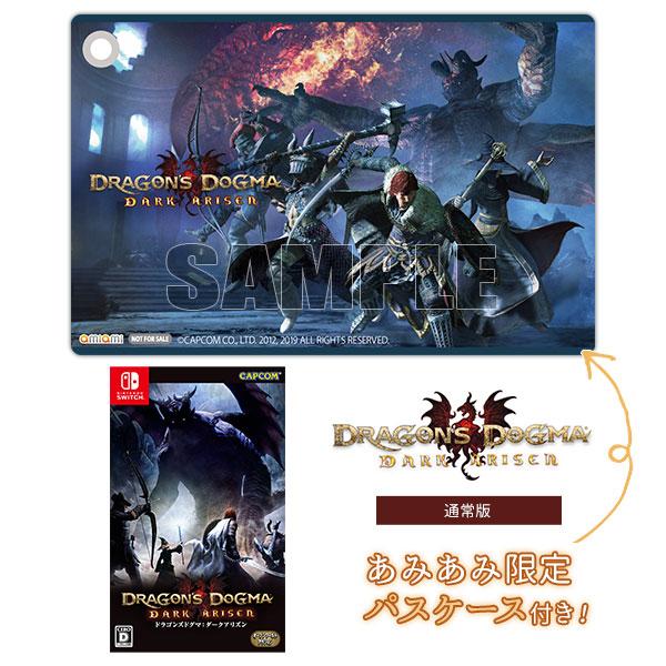 【あみあみ限定特典】Nintendo Switch ドラゴンズドグマ:ダークアリズン 通常版[カプコン]【送料無料】《在庫切れ》
