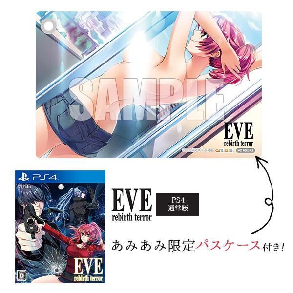 【あみあみ限定特典】PS4 EVE rebirth terror 通常版[El Dia]《04月予約》