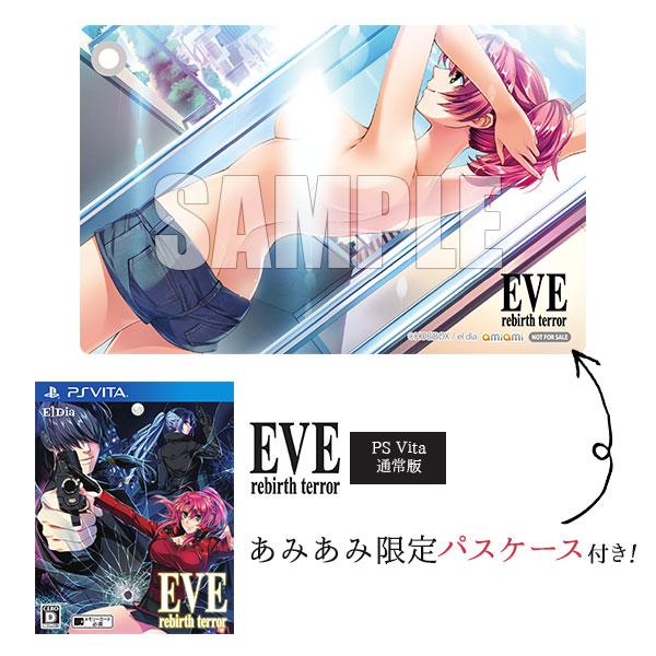 【あみあみ限定特典】PS Vita EVE rebirth terror 通常版[El Dia]《在庫切れ》