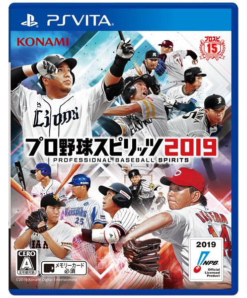 PS Vita プロ野球スピリッツ2019[コナミ]《在庫切れ》