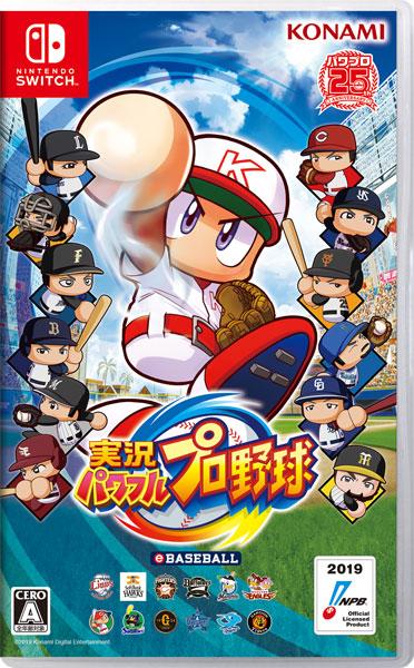 【特典】Nintendo Switch 実況パワフルプロ野球[コナミ]【送料無料】《発売済・在庫品》