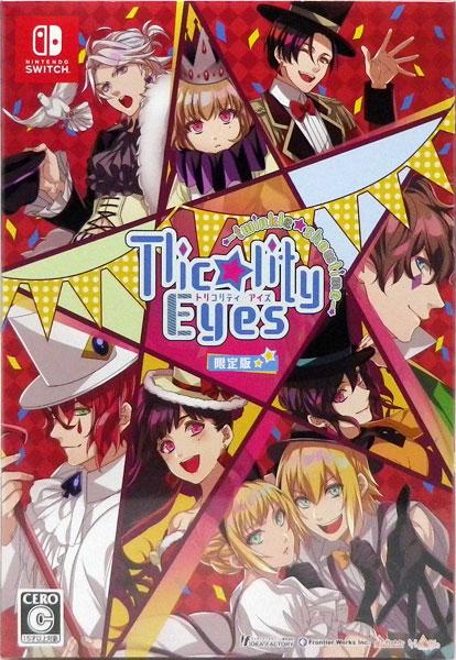 Nintendo Switch Tlicolity Eyes -twinkle showtime- 限定版[アイディアファクトリー]【送料無料】《在庫切れ》