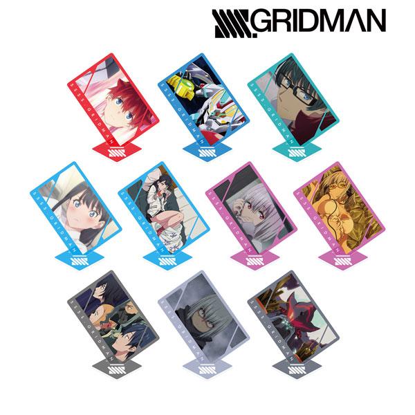 SSSS.GRIDMAN トレーディング アクリルスタンド 10個入りBOX[アルマビアンカ]《04月予約》