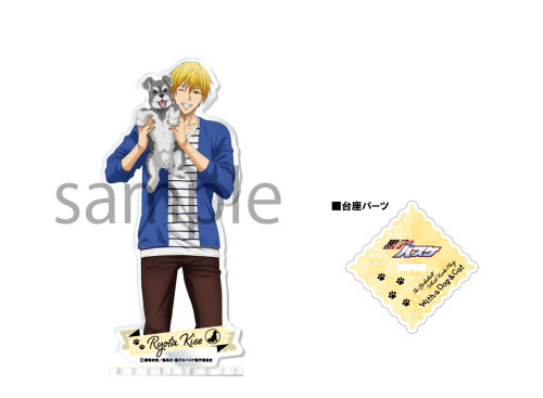 黒子のバスケ アクリルスタンド -With a Dog & Cat- 3.黄瀬涼太[ソル・インターナショナル]《発売済・在庫品》