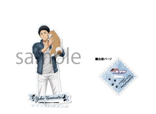 黒子のバスケ アクリルスタンド -With a Dog & Cat- 4.笠松幸男[ソル・インターナショナル]《在庫切れ》