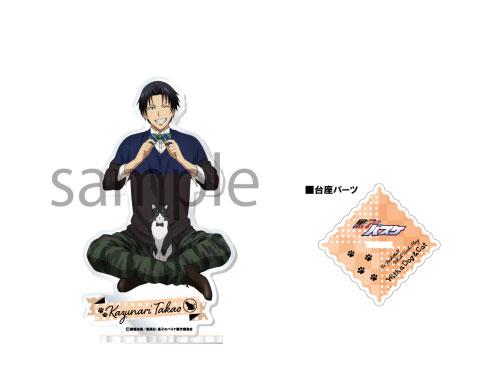黒子のバスケ アクリルスタンド -With a Dog & Cat- 6.高尾和成[ソル・インターナショナル]《在庫切れ》