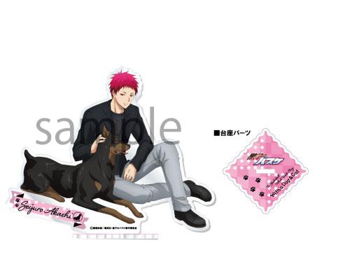 黒子のバスケ アクリルスタンド -With a Dog & Cat- 11.赤司征十郎[ソル・インターナショナル]《在庫切れ》